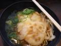 [chch]姫路えきそばアゲイン。今度は天ぷら。きつねのほうが好きだったかも
