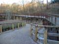 イマココ:愛・地球博記念公園 モリコロパーク -- なんかくやしかった