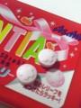 このミンティア桜のやつ入りすぎwかれこれ10粒ほど…