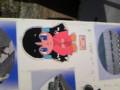 なんぞこれ@二荒山神社
