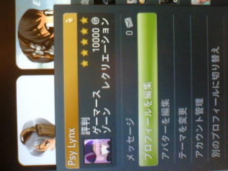 ペルナちゃんのおかげで実績10000ジャスト!