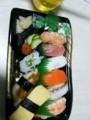 [夕食]半額の寿司(598円=>299円)