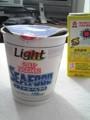 ライト!普通においしい(^ω^)まあ元の味わからないけど