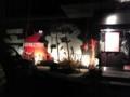 イマココ! L:神奈川県厚木市戸田1224−1