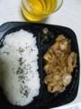 [夕食]オリジンの生姜焼き弁当 500 円
