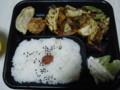 [夕食]ほっかほっか亭のホイコーロー弁当 480 円