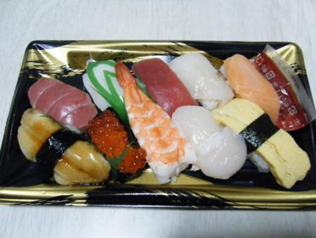 半額の寿司 399 円