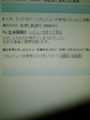 amazonのsupercellレビューにむかっ・・・(`・ω・´)ミ クとryoさんを馬鹿