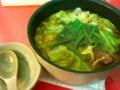 [chch]カレー鍋食べれぅ どんな味なんだろー 楽しみ
