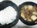[夕食]すきやき弁当 690 円(オリジン)