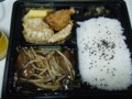 [夕食]オリジン弁当 レバ野菜いためセット 550 円