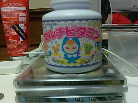 お菓子系サプリメント