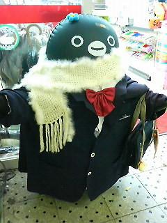 このSuicaペンギンはひどい@千葉駅