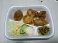 [夕食]特から揚げ弁当おかずのみ 250 円