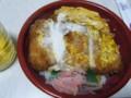 [夕食]かつ丼 500 円