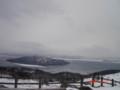 美幌峠から屈斜路湖を臨む