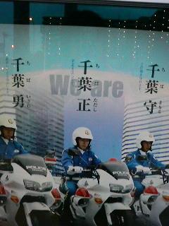 千葉正wwwww