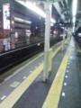 [mnknst]久しぶりに中津駅から乗車。ホーム狭っ!