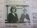 そういや岸田森もピーマン白書で女装してたんだな