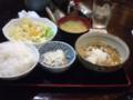 グラナダでモツ煮定食。今日は納豆ついてた