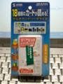 カードリーダー。500円だった。