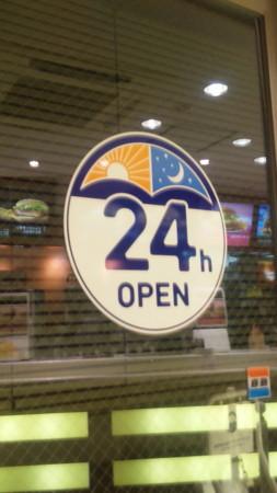 地元五反野のマクドが、いつの間にか24時間営業になってた。こりゃあ