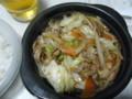 [夕食]肉野菜炒め 380 円