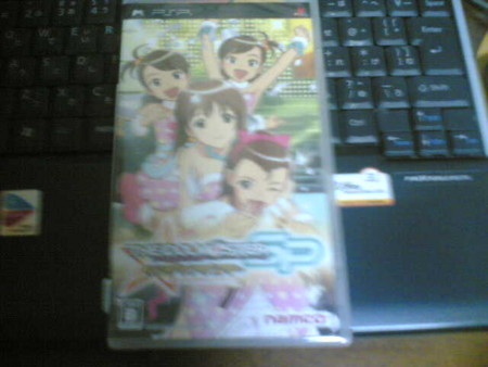 SP買ってきた!PSPは持ってない!!