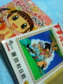 今日読んだの。衛藤ヒロユキ大先生と藤田和日郎大先生の新刊!