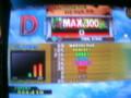 ついにDDRの元祖足10に勝ちました!引退!(何