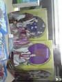 DVDボックスイラのスザナナロロ
