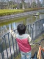 次男と小金井公園