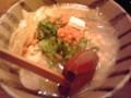 [昼食]無双 じゃが味噌バターらーめん 680 円
