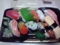 [夕食]寿司(半額299円)