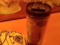 [tornikki]お茶タイム