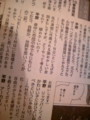 アワーズ巻末の平野耕太先生へのインタビューがひどい。