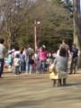 大道芸 in 小金井公園