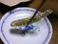 初舌の魚、メヒカリ。深海魚らしい。味を例えるなら…淡白なハゼ?