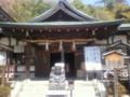 妙円寺。松ヶ崎大黒天。大黒天の使いも大国主の使いもネズミである。