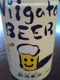 梅酒2点、泡盛古酒、新潟の地ビールなど購入。それにしても最近特に