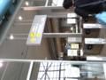 大阪ついたぁ