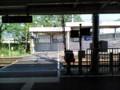 [t_t]楽田駅でおりまうす。