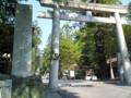 [t_t]というわけで「たまにいくならこんな杜」ほんじつは愛知県犬山市の大