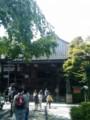 忍者寺おもしろかった