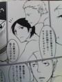 @propagation was reading fukutoshin x tobutojo (blackhair) porn 8D
