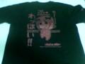 ののワさん。わっほい!!Tシャツ
