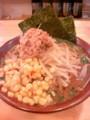 武蔵小杉「みそごろう」。つけ麺「然」の夜業態/昼ずっとQRが流 れて