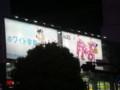 渋谷ハチ公前  post from DSC-G3