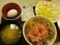 牛丼にサラダと味噌汁と卵付けて 500 円しない @ すき家  (from DSC-G3)