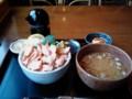 遅くなったけど昼飯@うろこ亭。炙りサーモン丼を食し た。